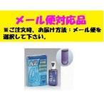 エーゼットアルファ 10ml[第2類医薬品] ゼリア新薬 メール便対応品