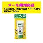 ユースキンS 日焼け止めミルク SPF25PA++ 40g ユースキン製薬 メール便対応品