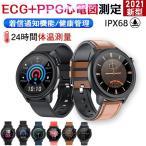 スマートウォッチ 心電図 体温測定 心拍 血圧 血中酸素濃度計 正確 パルスオキシメーター機能付き 歩数 日本語 説明書 IP68防水 レディース 腕時計 ブレスレット