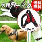 Yahoo!エフケーストア犬 ハーネス おしゃれ 迷彩 小型犬 中型犬 大型犬 服 おすすめ かわいい ソフトハーネス 8の字ハーネス