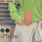 送料無料 スマホケース ネック ショルダー ストラップ付き Apple iPhone 12 シリコン カバー 紐付き 斜めがけ 織りストラップ付き 調