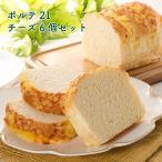 手づくりパン ポルテ21 チーズ6個セット[栃木県産品 足利市] FN01P