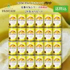 パンの缶詰 バナナ 定番人気シリーズ新商品 24缶セット  [栃木県産品 那須塩原市]