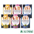 パンの缶詰 おいしい備蓄食シリーズ6缶セット [栃木県産品 那須塩原市]