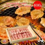 ヤシオポーク匠 とちぎ県産ホエー豚の元気っ子 豚ロース焼肉用 [栃木県産品 矢板市] FN003