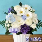 即日発送のお供え花 旬の花を使ったおまかせ供花3600 お供え お悔み 喪中お見舞い