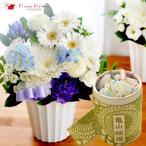 喪中見舞い お供え 弔事 ローソクと花のセット 旬のお供えアレンジとカメヤマローソク「和遊」10分蝋燭