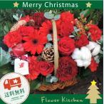 花 フラワーギフト クリスマスバスケット フラワーアレンジメント 生花 ガーデンバスケットアレンジメント