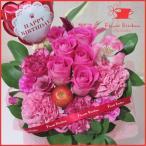 バルーンフラワーのギフト バラのアレンジ 花とバルーンピック