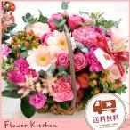 即日発送の花ギフト バラとガーベラのガーデンバスケット アレンジメント
