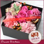 ショッピングフラワー フラワーボックス スクエア四角型 Lサイズ アレンジ  生花 ボックスフラワー 即日発送の花ギフト