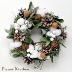 fkjiyugaoka_cristmas-wreath02