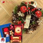 クリスマスリースSサイズと赤い帽子ブルーBOXクッキー缶セット ナチュラルテイストのアートリース インテリア 飾り