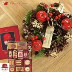 クリスマスリースSサイズと赤い帽子レッドBOXクッキー缶セット ナチュラルテイストのアートリース インテリア 飾り