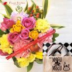 花とカタログギフト セット バラアレンジメントと スイーツギフトカタログセット 「スイートもぐもぐ-オ・レ-」 プレゼント 誕生日