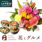 花とグルメギフト バラアレンジと 高級お茶漬け 4食(金目鯛,炙り河豚,鮭,金華鯖) セット プレゼント グルメ お取り寄せ