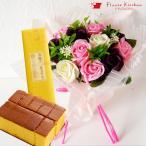 花とスイーツ ソープフラワーブーケ と 長崎カステラ蜂蜜 0.5号 10切入 セット  誕生日 記念日 お祝い花 即日発送 あすつく