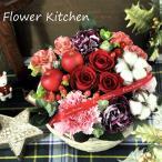 花 フラワーギフト バラのクリスマスアレンジメント 生花 フラワーアレンジメント