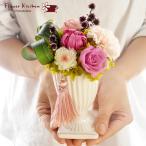 仏花  お供えプリザーブドフラワー 花てまり 選べるカラー3色