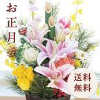 ショッピング正月 正月 新年を迎える花 新春 かぐや姫アレンジ 迎春ピック付き 竹器 FKOS