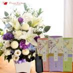 喪中見舞い お供え 花 お線香と花のセット 旬のお供えアレンジLサイズ と  日本香堂 「花づつみ」 進物用お線香 3種入 ライター付