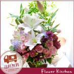 記念日のお祝い花 バラとユリの豪華アレンジ ルミエール 即日発送の花ギフト