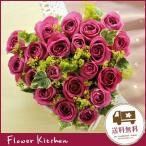 ハート型 フラワーギフト バラのスイートローズケーキ アレンジメント フラワーケーキ 即日発送の花ギフト 誕生日 記念日