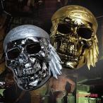 マスク コスプレ 衣装 過激 仮面 変装 お面コスチューム 小物 パーティ用 イベント 海賊 骸骨 A030