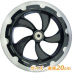 交換用 タイヤ キックボード ad081 キックスクーター 8インチ ビッグホイール キックバイク キックスケーター ギフト 大人 子ども キッズ ad088
