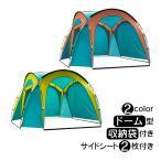 送料無料 テント スクリーンタープ スクリーンテント ドームテント タープテント タープ キャノピー 虫防止 メッシュ素材 収納袋付き  3m 日よけ 日除け ad117