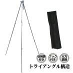 トライポッド ハンディ バーベキューコンロ トライアングル 三脚 吊り下げ ファイアスタンド 焚き火 料理 アウトドア キャンプ ad137