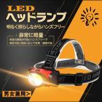 LED е╪е├е╔ещеде╚ е╧еєе║е╒еъб╝ ┼╨╗│ ▓√├ц┼┼┼Ї ╣т╡▒┼┘ ещеде╚ евеже╚е╔ев еье╕еуб╝ енеуеєе╫ ╠ы─рдъ ╖┌╬╠ ░┼╜ъ║ю╢╚ ─╣╝ў╠┐ ║ю╢╚┼Ї ╦╔║╥ ╗│ ad141