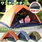 テント キャンプ ロッジテント ドームテント フルクローズ サンシェード 通風口 防虫 天体観測 アウトドア レジャー イベント ad166