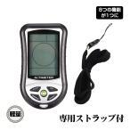デジタルコンパス 登山コンパス デジタル高度計 携帯気圧計 夜間使用可能 天気予報付き 羅針盤 キャンプ ハイキング アウトドア ad204