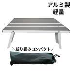 ローテーブル-商品画像