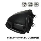 バイク ツーリング バッグ かばん シートカウル ショルダーバッグ 手提げ 小物収納 車用品 メンズ 男性 ファッション ee140