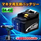 マキタ バッテリー 互換 14.4V 6000mAh  BL1430 BL1440 BL1450 BL1460 充電器 LED残量表示付き 電動工具 ny109の画像