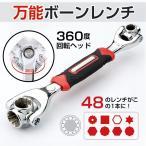 レンチ 41in1 万能レンチ 多機能 ボーンレンチ マルチ ソケット ナット 角度自由 4角 6各 8角 360度回転 工具 ny116