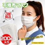 マスク 100枚入り 使い捨て 耳が痛くなりにくい メルトブローン 不織布 BFE VFE 99% カット ウイルス対策 ますく 防塵 花粉 飛沫感染対策 風邪 ny306-100