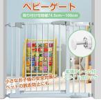 フェンス 柵 ベビーゲート 階段上 置くだけ テレビ 自立 ワイド 長い ロング つっぱり ペットゲージ 子ども 赤ちゃん ペット ガード 脱走防止 ny368
