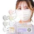 マスク 40枚入り 使い捨て 不織布 カラー 3層 99%カット おしゃれ 男女兼用 チェック 柄 プリント ウイルス 飛沫 対策 防塵 PM2.5 花粉 ファッション ny385