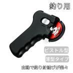釣り 針結び器 乾電池式 針仕掛け結び器 釣具 釣りフック 薄型 海釣り 船釣り 川釣り フィッシング od328