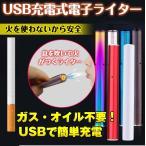 �Żҥ饤���� USB ���ƥ��å� © � ���� USB�饤���� ��Ǯ ���ż� Ǯ���饤���� �饤���� ���Х� ���Ф� �ʱ�� �������å� ���ե� �Х���� rt007