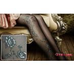 ストッキング 黒 柄 ブラック レディース パンティストッキング パンスト 透け感 ファッション s739