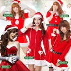 クリスマス衣装 サンタ衣装 コスプレ