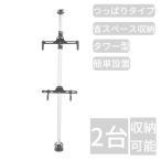 自転車 スタンド 2台 ディスプレイロードバイク ディスプレイスタンド 駐輪ラック サイクル 展示 室内 ZK077