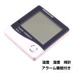 デジタル温湿度計 温度計 湿度計 時計 アラーム 温度 測定器 卓上 スタンド 壁掛け シンプル 熱中症 インフルエンザ 予防 zk200