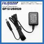 バーコードリーダー用 スイッチング ACアダプター NP12-1S0523 (5V/2.3A/内径2.1mm)