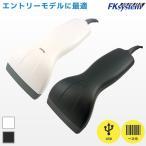 バーコードリーダー CCDスキャナー CCD-700 (USB接続)