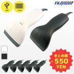 バーコードリーダー CCDスキャナー CCD-700 (USB接続) ◆5台セット